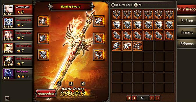 Legend_Knight_Screenshot_2