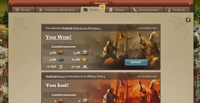 674x350_Imperia_Online_Screenshots_4